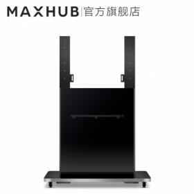 MAXHUB 智能会议平板 移动支架 ST23A  适用于:标准版,增强版,旗舰版