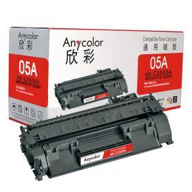 Anycolor欣彩AR-CE505A(专业版)黑色硒鼓/墨粉盒适用惠普CE505A,HP12A ,惠普P2035