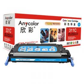 欣彩Anycolor AR-CRG311C彩色硒鼓/墨粉盒适用万博娱乐appCRG 311C,CANON LBP 5300