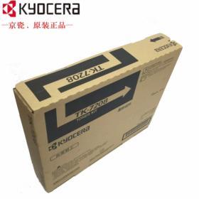 京瓷(Kyocera)TK-7208 黑色 墨粉 适用于TK-7208 TASKalfa 3510i