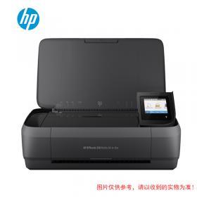 惠普(HP)OfficeJet 258 Mobile Allin- One 便携式喷墨一体机