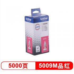 兄弟(brother) BT5009M红色墨盒