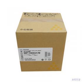理光(Ricoh)MP C8002C 黄色粉盒 适用于C6502/C8002