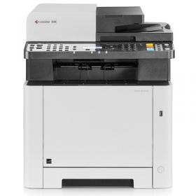 京瓷(KYOCERA)M5021cdn A4彩色激光多功能一体机 打印/复印/扫描 支持网络打印 21页/分钟 自动双面打印 适用耗材:TK-5263 一年保修